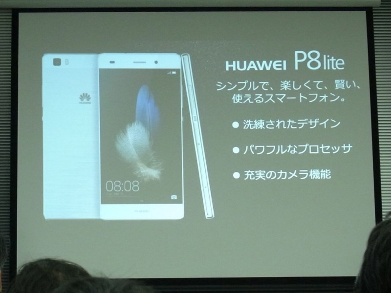 huawei-event-report7