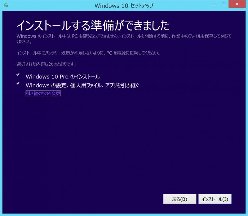 windosw-10-upgrade-parallels-desktop_3