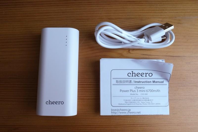 cheero power plus 3 mini_4