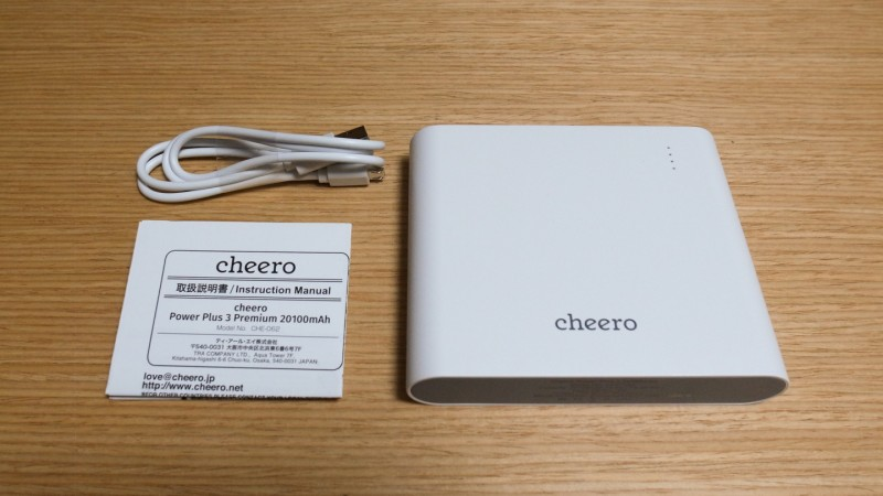 cheero power plus 3 premium 20100mah_4