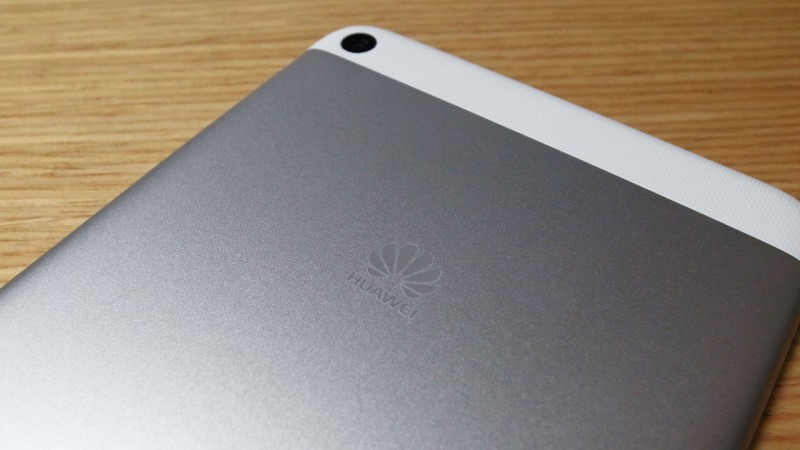 huawei-media-pad-t1-7-review