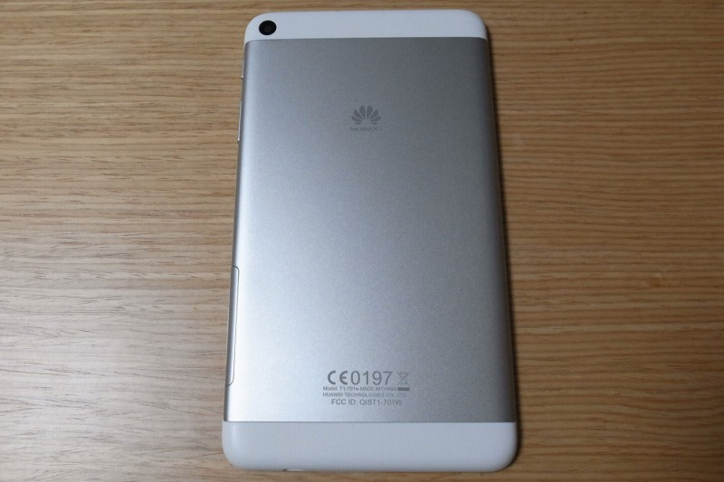 huawei-media-pad-t1-7-review_01