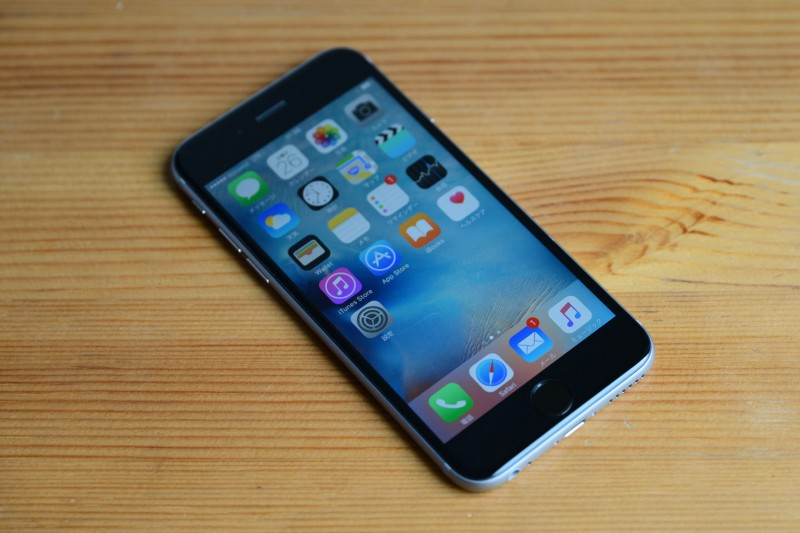 iPhone 6s Space Gray Photo Review_04