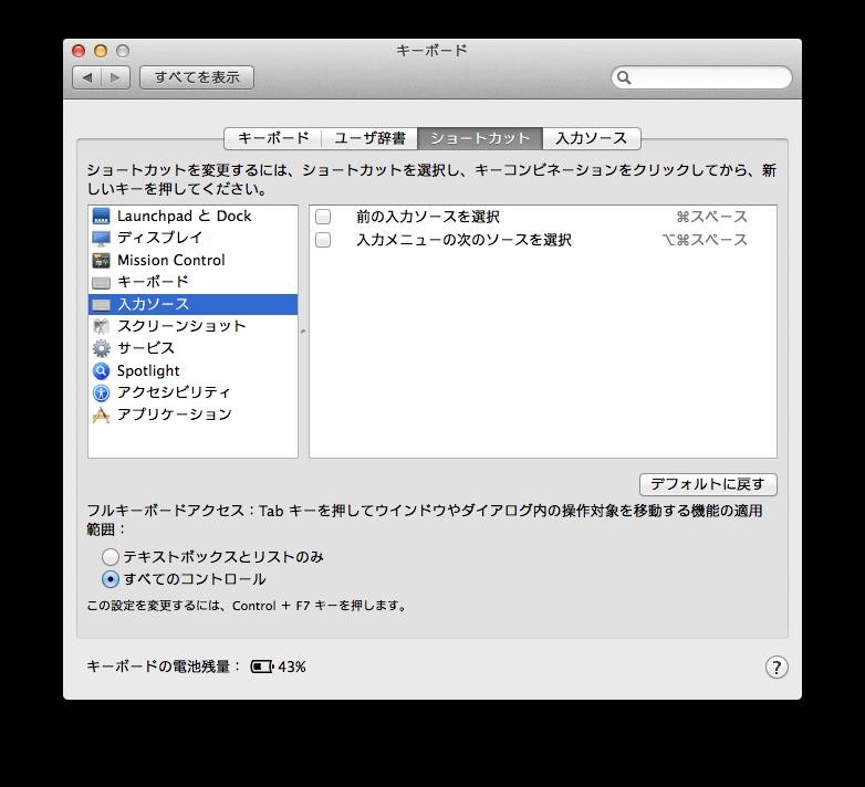 mac keyboard setting