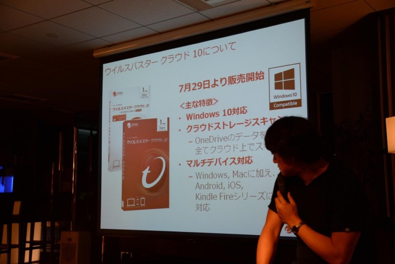 virus-buster-cloud-10-trendmicro-event_18