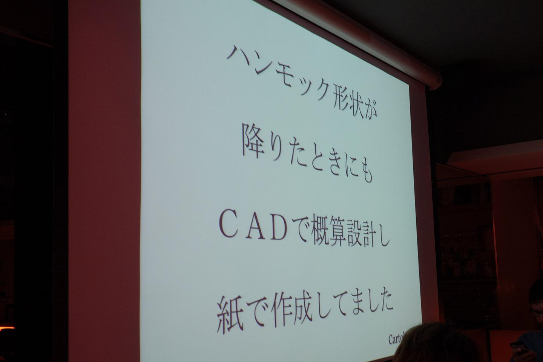 Cartolare new product_16