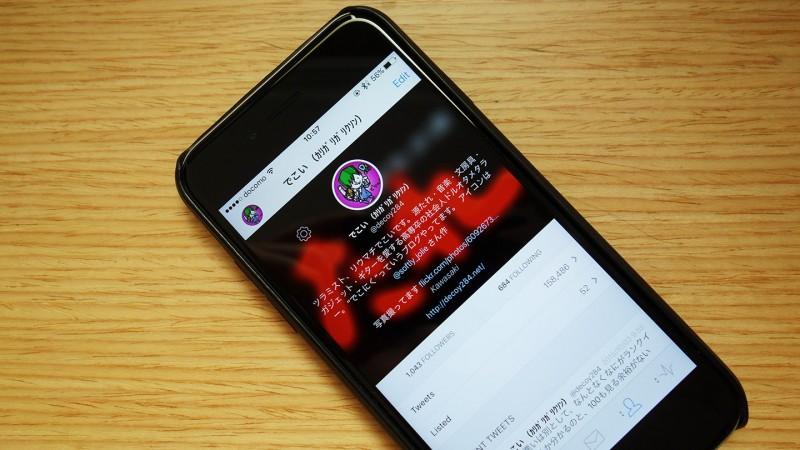 Tweetbot 4 streaming on LTE