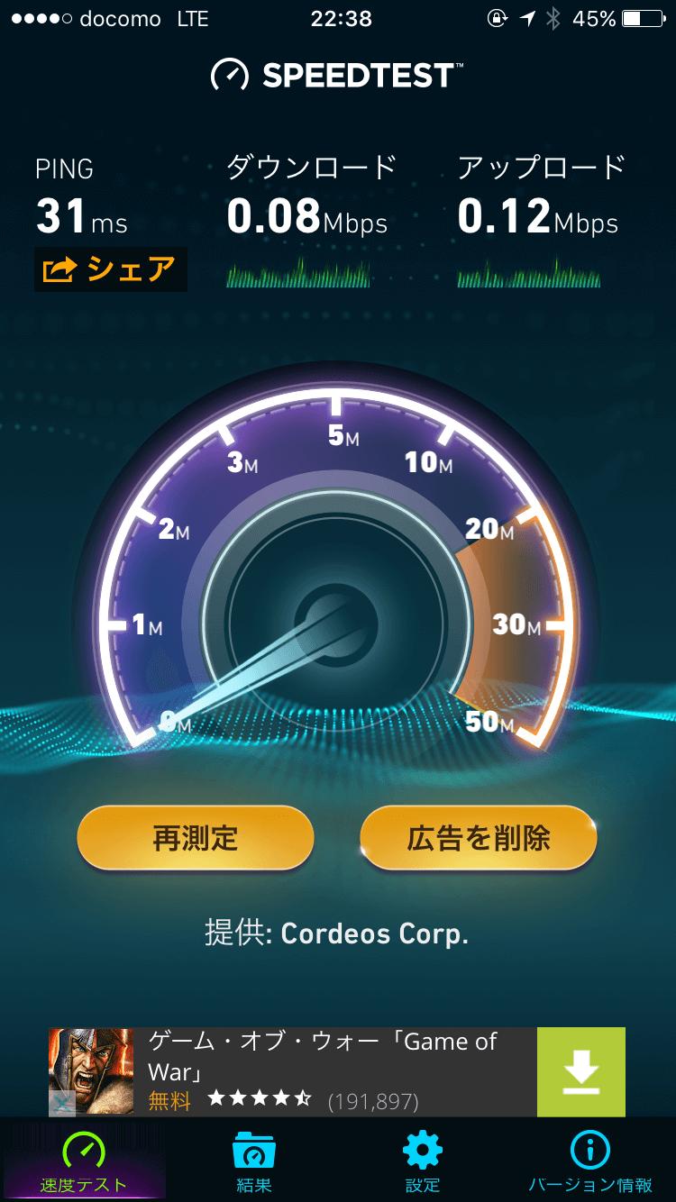 first-speed-limit_1