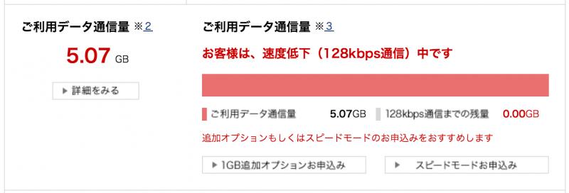 first-speed-limit_2