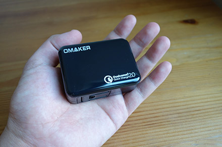 omaker dual usb charger_03