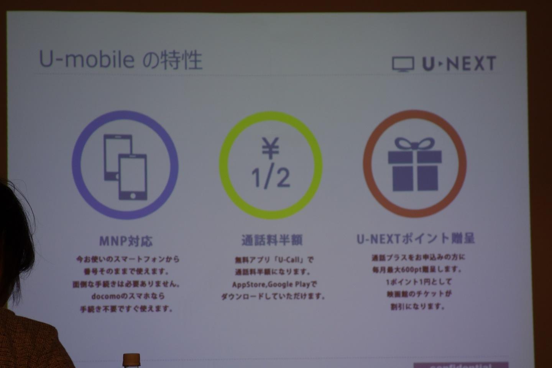 u-next-usen-music-sim_05
