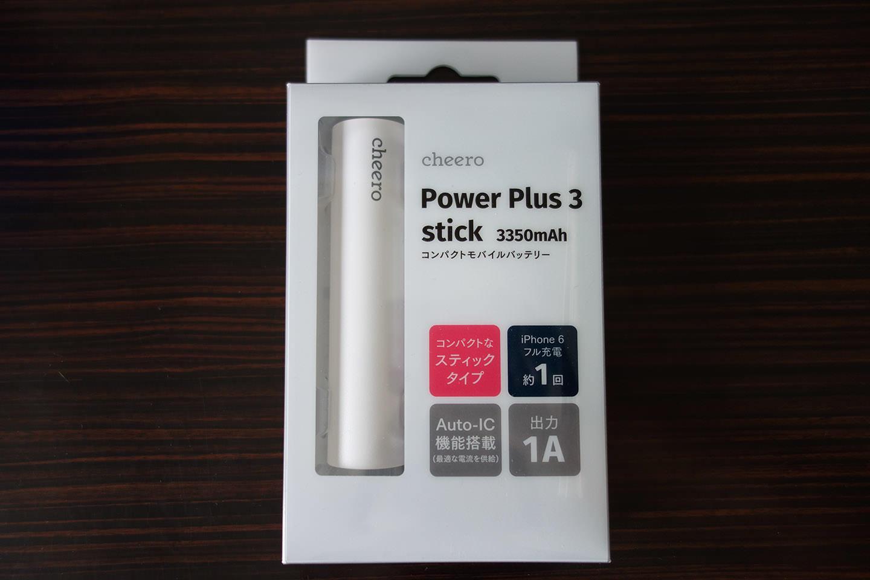 cheero Power Plus 3 stick_01