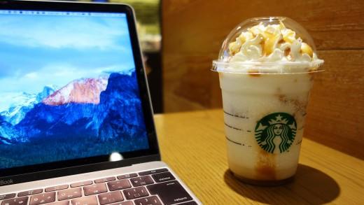 crunchy-caramel-toffee-latte