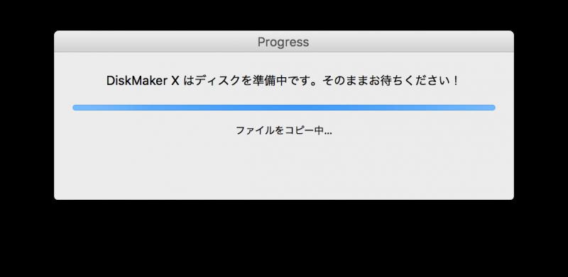 os-x-el-capitan-boot-disk_10