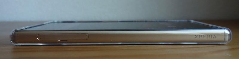 SPIGEN Ultra Hybrid Xperia Z5_10