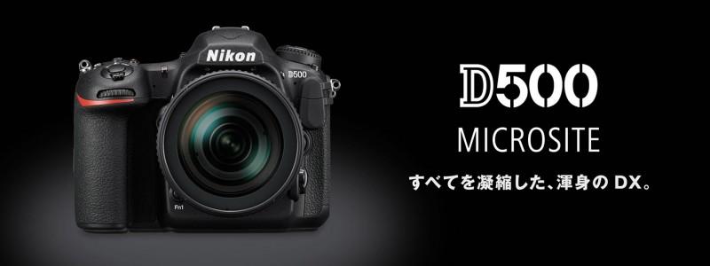 Nikon D500_2