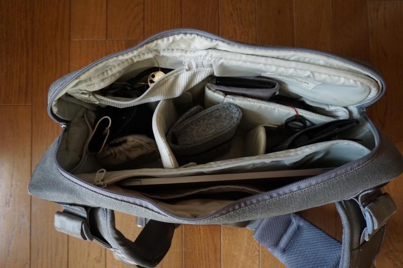 in my bag_01