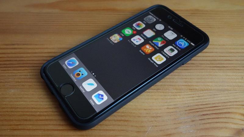 Spigen Capsule iPhone 6s
