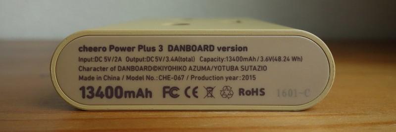 cheero power plus 3 danboard_5
