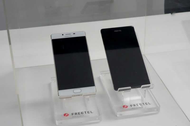 freetel-new-product-service_19