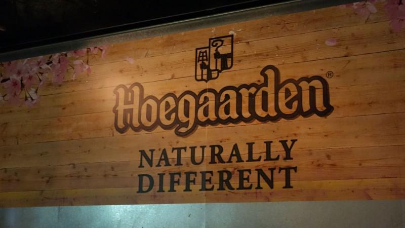 hoegaarden-cafe