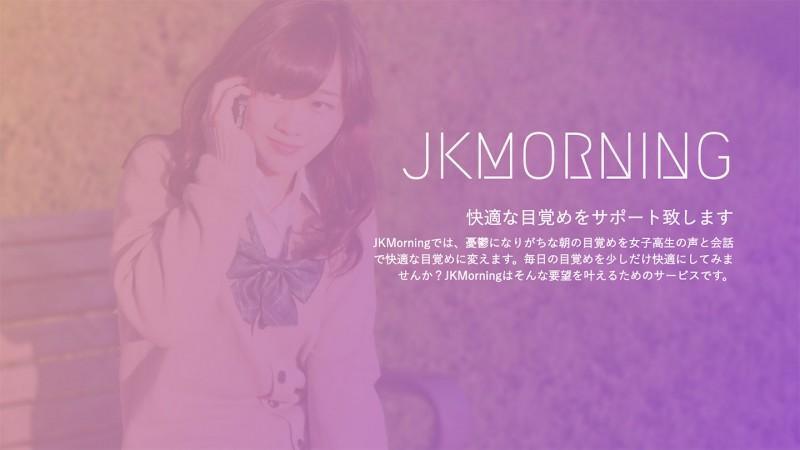 jkmorning