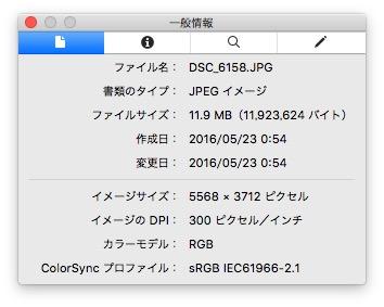 dslr-release-num-check_3