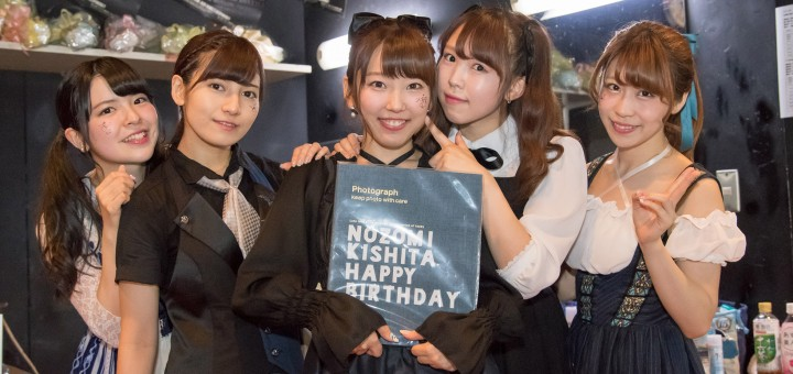 nonchan birthday