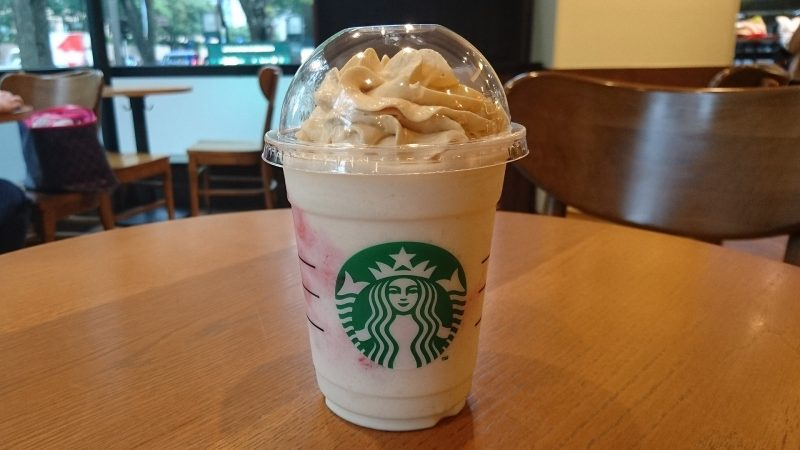 Baked Cheesecake Frappuccino wirh Strawberry Sauce