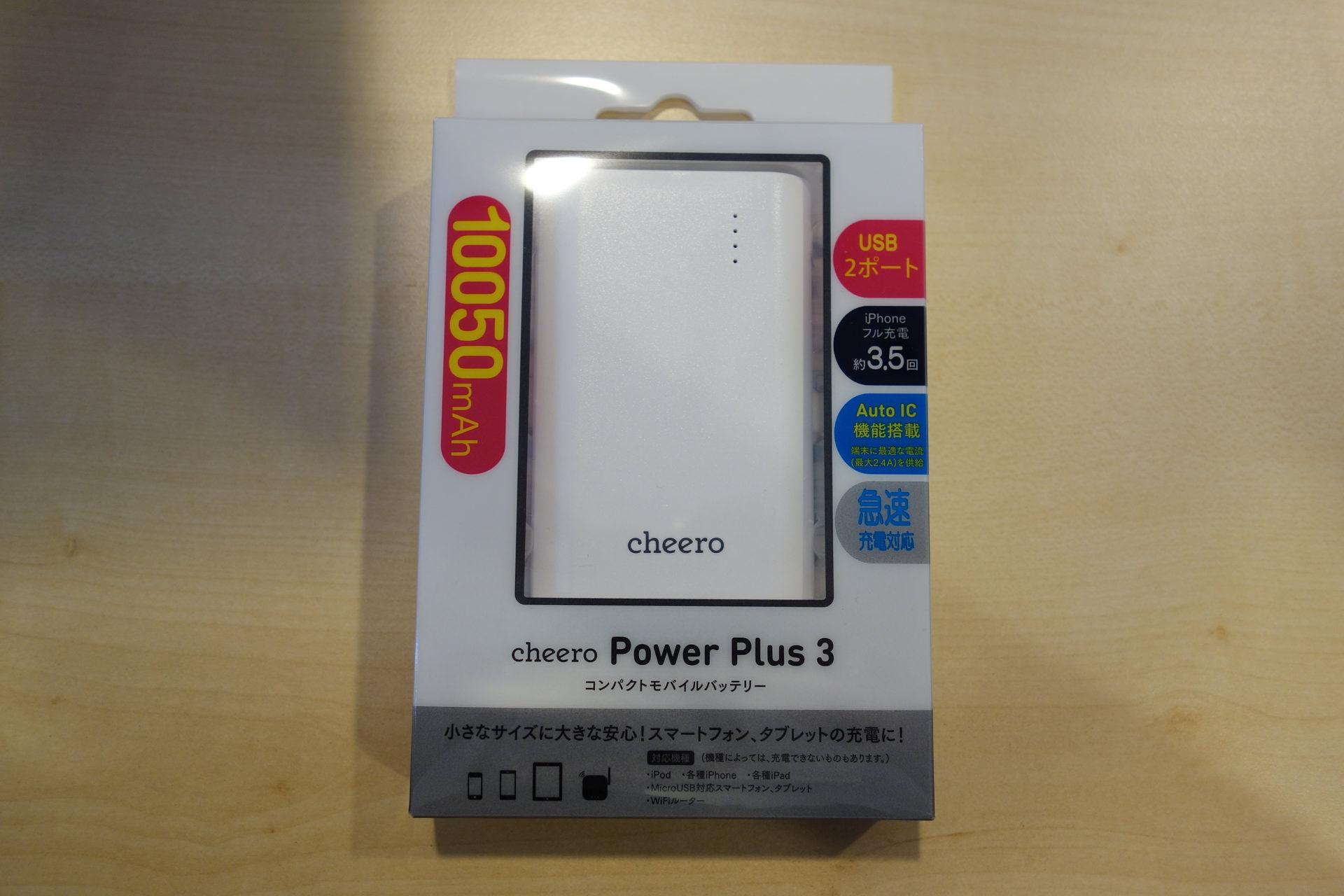 cheero Power Plus 3 10050mAh_1