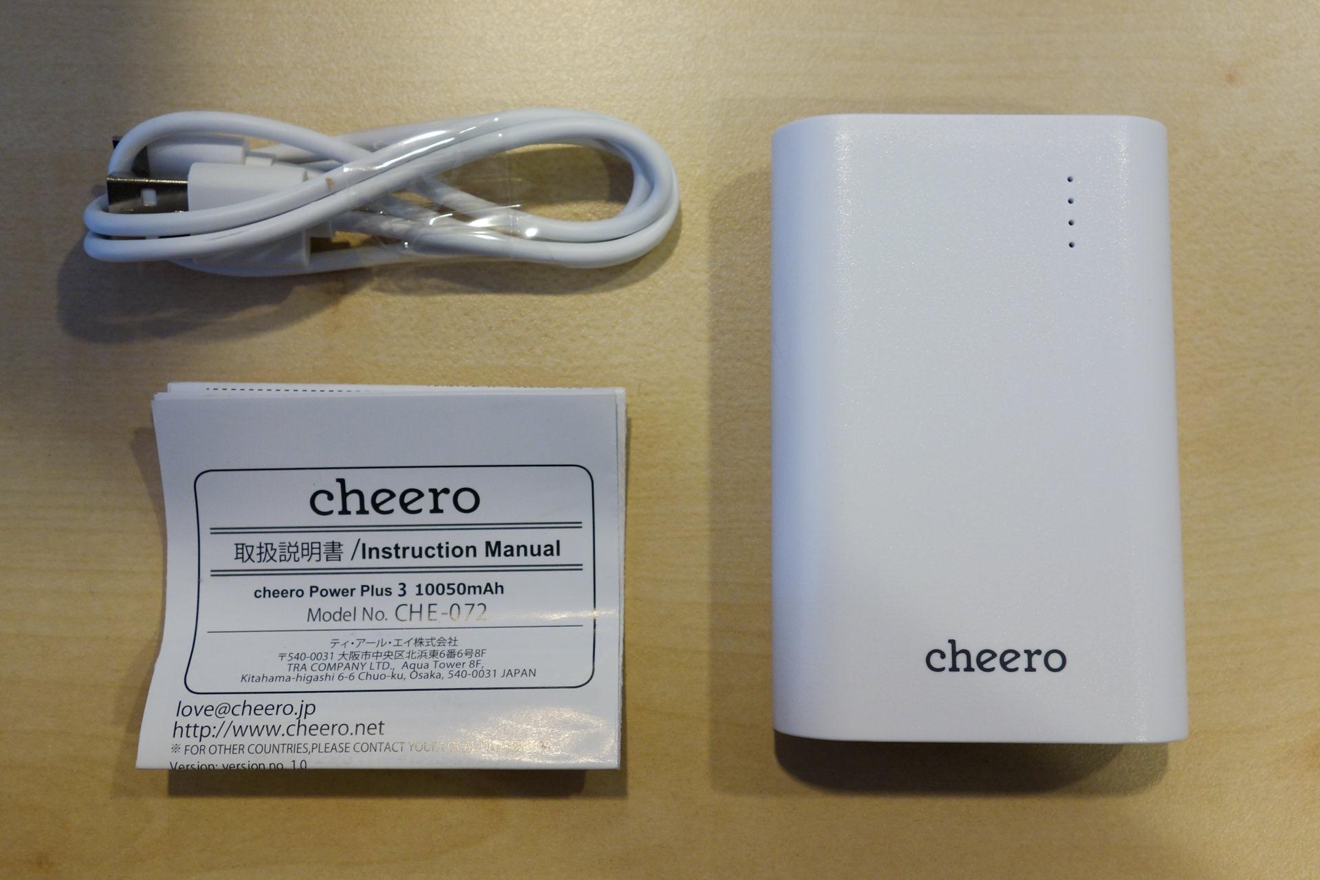 cheero Power Plus 3 10050mAh_2
