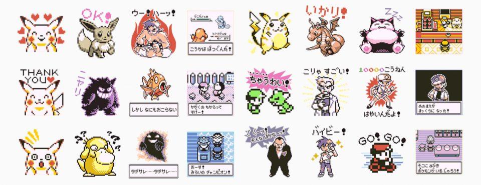 line stamp pokemon