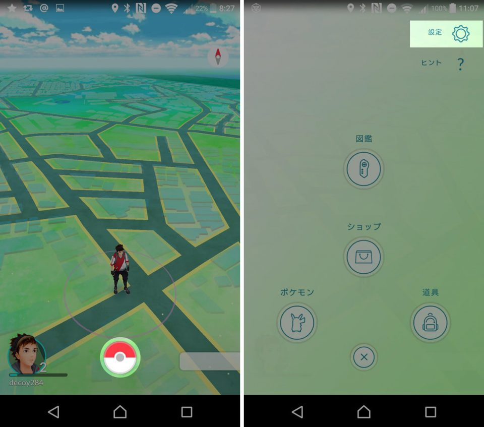 pokemon-go-battery-saver_4