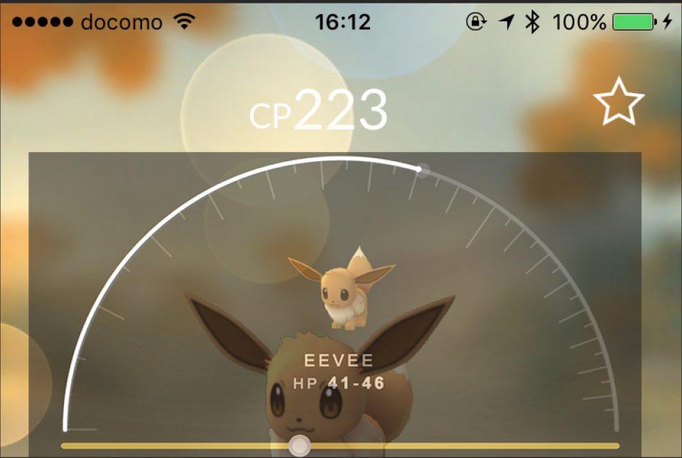 pokemon-go-iv-rater_7