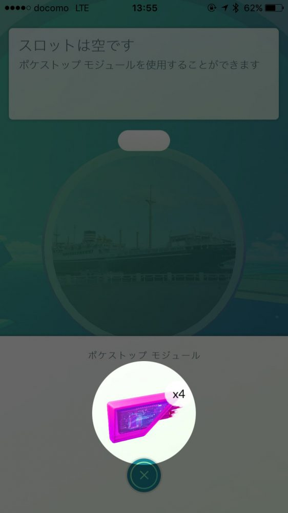 pokemon-go-lure-module_3