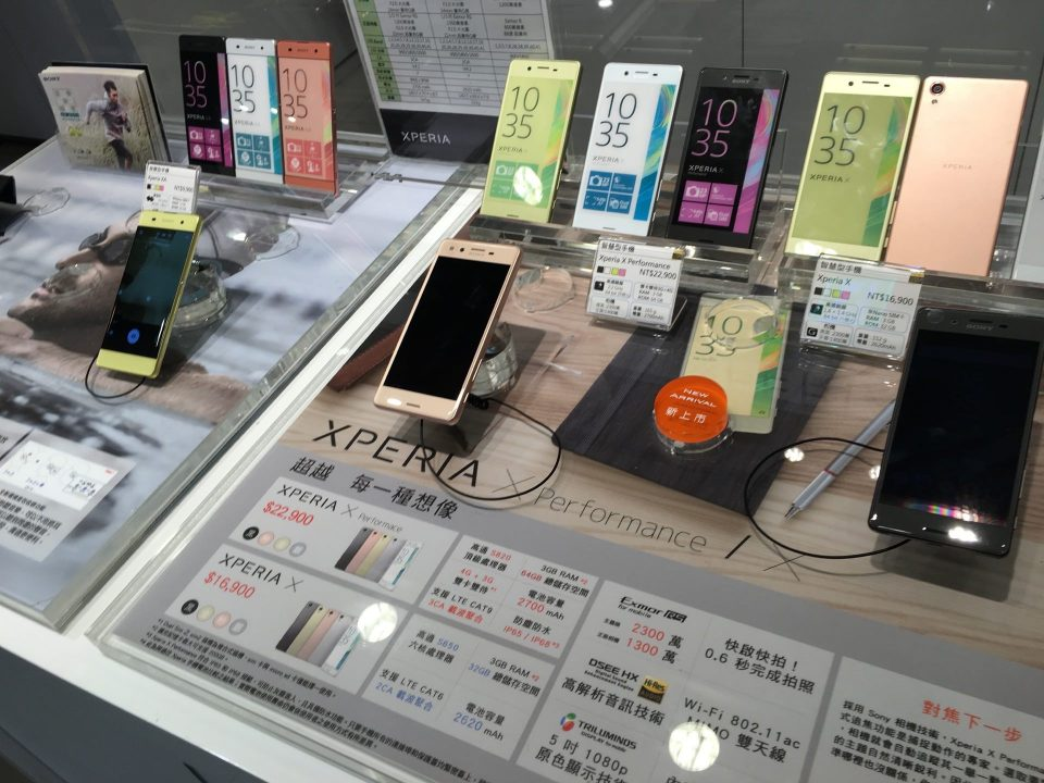 xperia x sony store_1