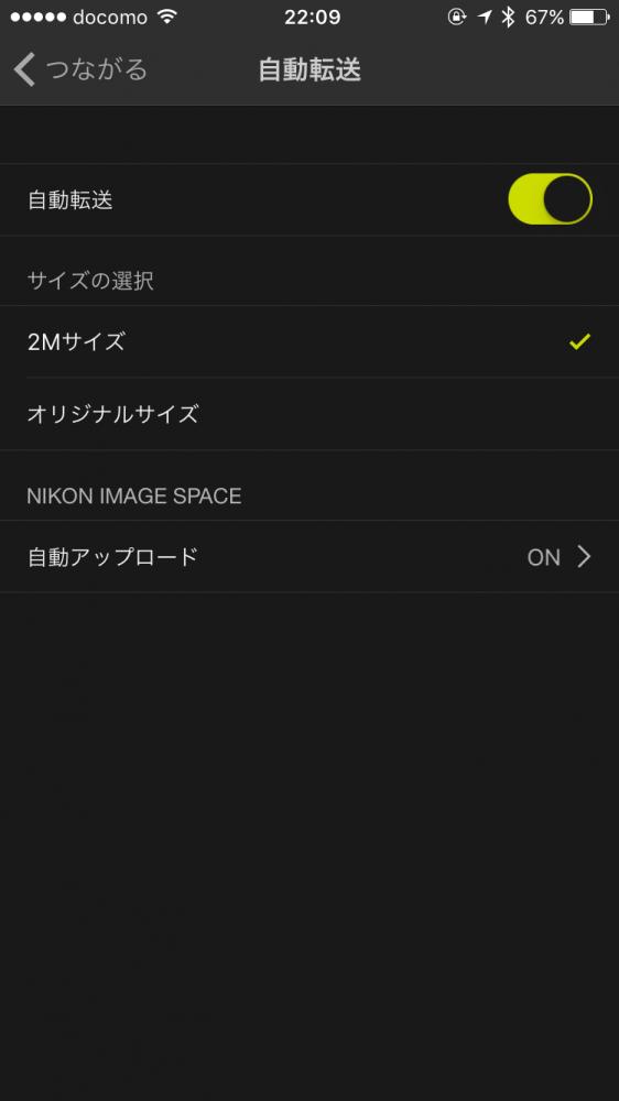 nikon snapbridge ios_6
