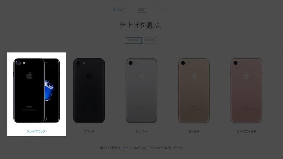 buy-iphone_2