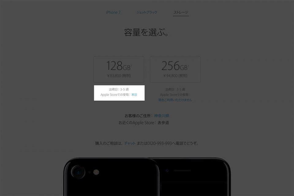 buy-iphone_3