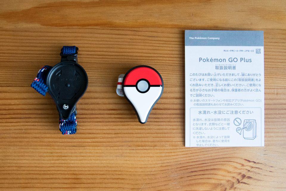 ポケモンGO Pokémon GO Plus_3