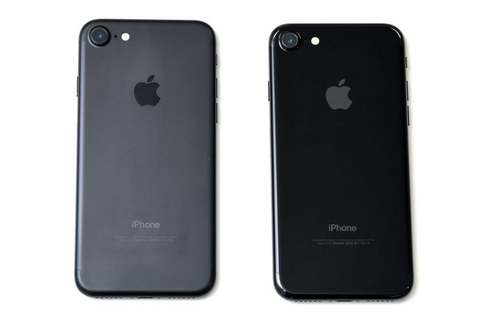 iPhone 7 ブラック ジェットブラック 比較 写真_1
