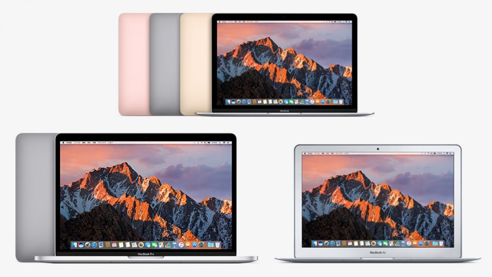新型MacBook Pro、MacBook、MacBook Airのスペック比較