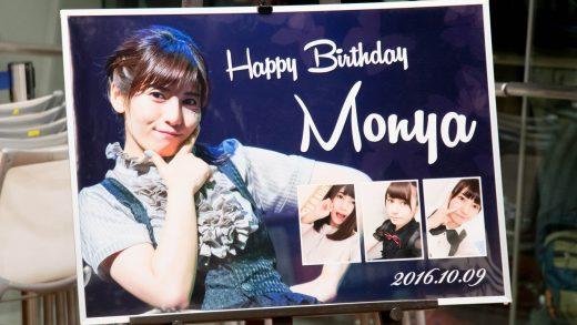 starmarie-monya-birthday