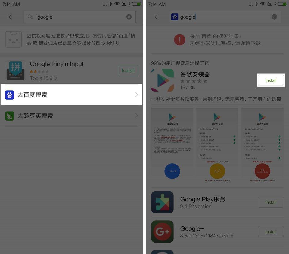 xiaomi-redmi-note-4-review_5