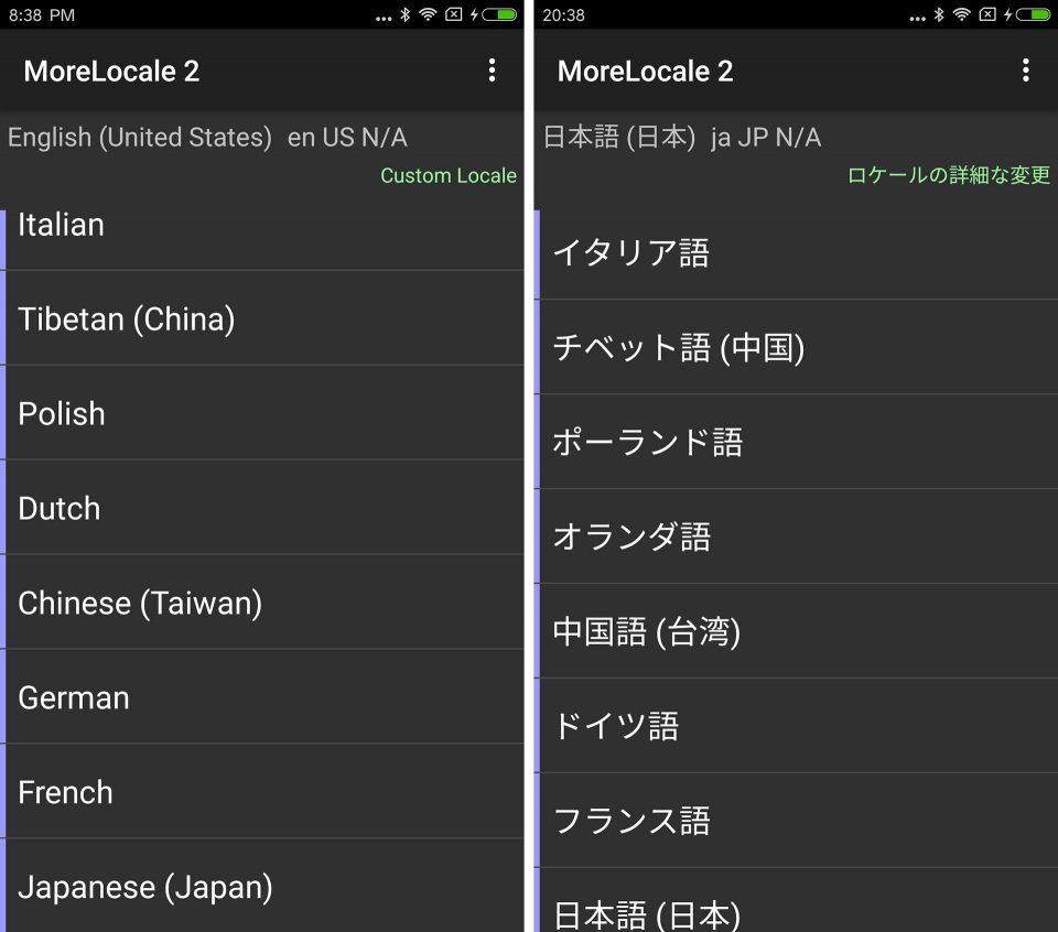 xiaomi-redmi-note-4-review_8