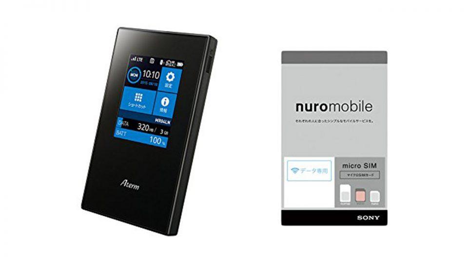 SIMフリーWi-Fiルーター「Aterm MR04LN」がAmazonにて3,314円で投げ売り中