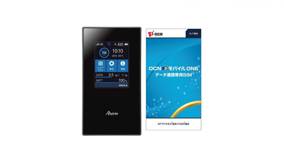 【まさかの1万円切り】AmazonでNECのモバイルルーター「Aterm MR05LN」がクソ安い