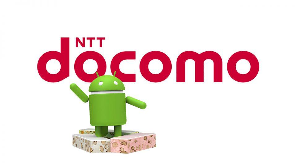 ドコモ docomo Android 7.0 Nougat