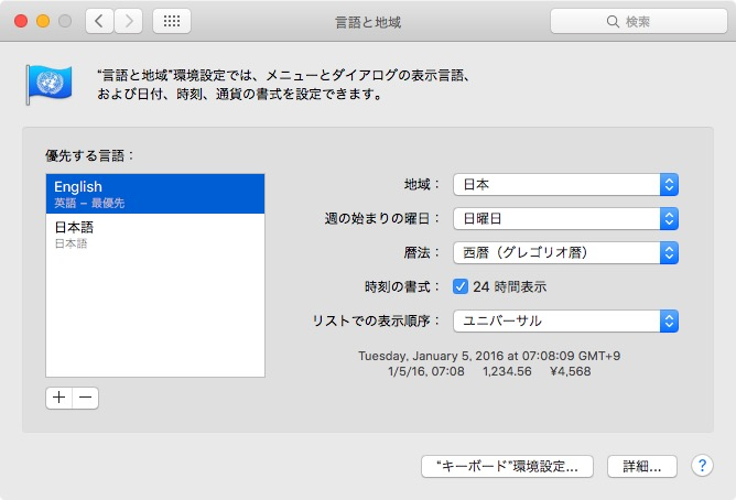 spotify-artist-english-mac_2