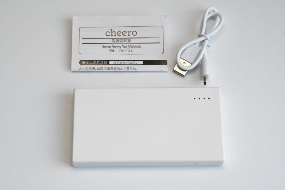 cheero-enegy-plus-review_2